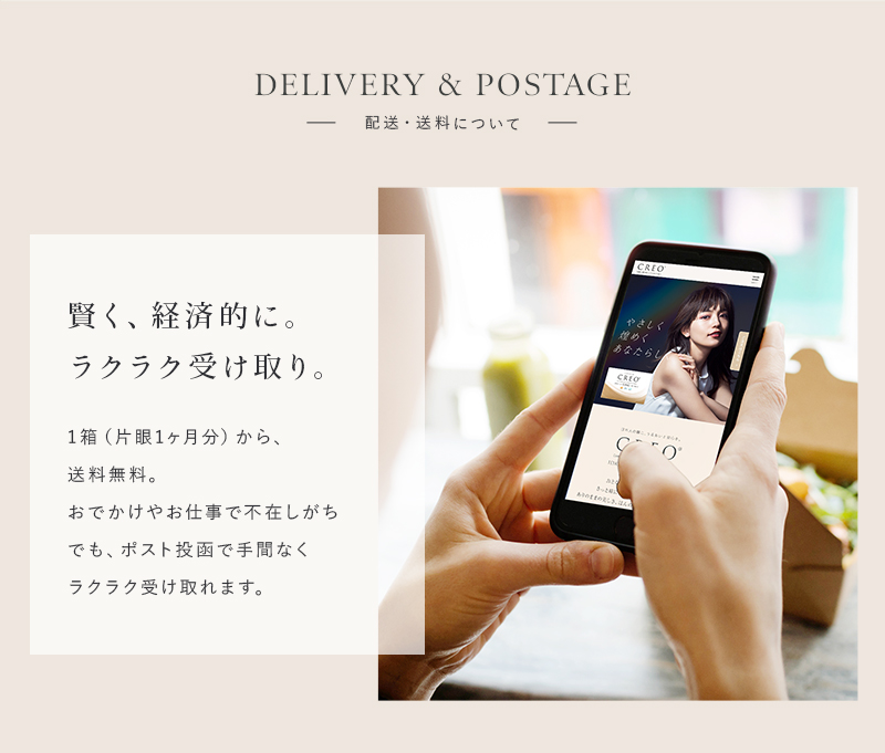 DELIVERY&POSTAGE