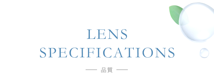 LENS SPECIFICATIONS